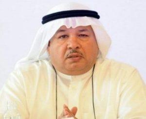 Ibrahim Muhammad Ibrahim Al-Khulaifi
